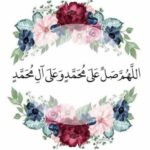 الصورة الرمزية لـ Raghda Ahamed Nashaat -