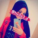 الصورة الرمزية لـ Huda Mohamed